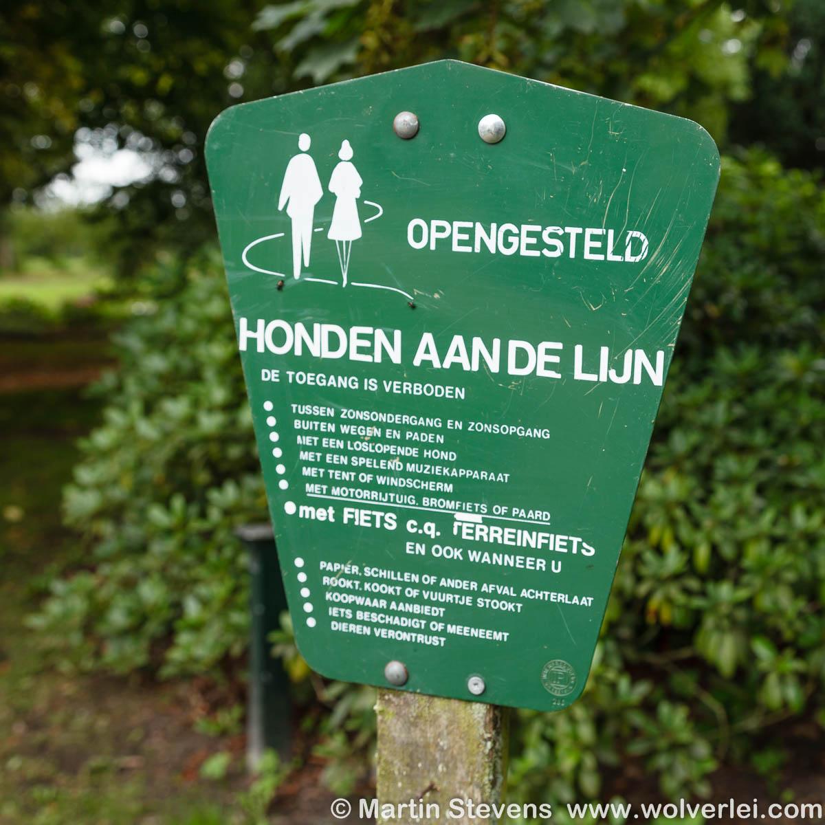 Slochteren-Fraeylemaborg-MSDC-20110816-245799